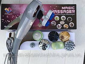 Массажер для всего тела 8 в 1 Maxtop Magic Massager, фото 3