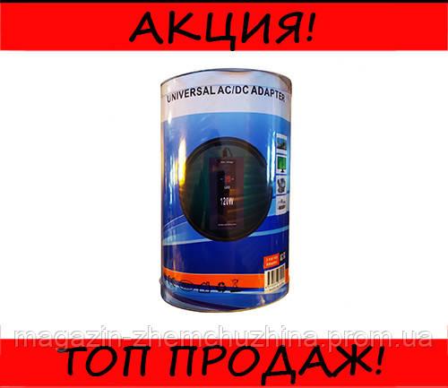 Зарядное устройство универсальное 220V+12V (LED дисплей) (120W)