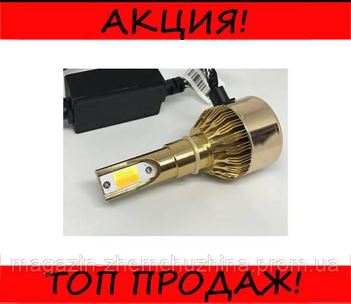 Автомобильные LED лампы C6 H7 (золотая коробка)