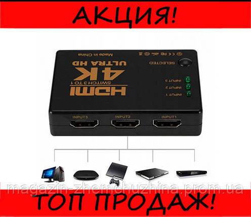 Сплиттер HDMI SWITCH 4K 3в1, фото 2
