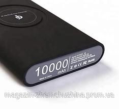Портативное зарядное Power Bank 10000 mAh Wireless беспроводной 808, фото 2