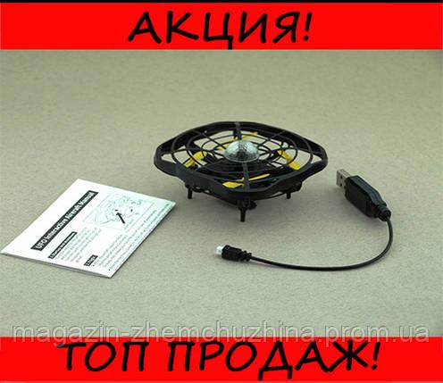 Квадрокоптер UFO ENERGY Y1102, фото 2