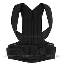 Корректор осанки Back Support Belt, фото 3