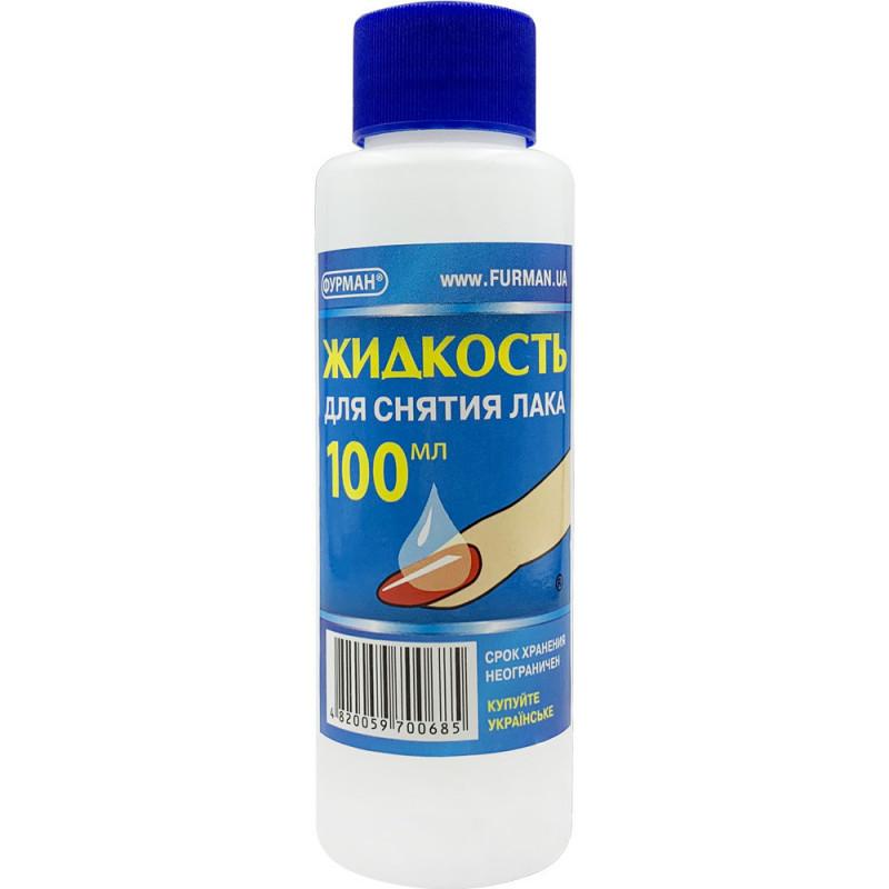 Фурман Жидкость для снятия лака 100 мл