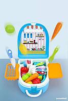 """Игровой набор Washing vegetable basin """"Кухня"""" в форме рюкзака голубой"""