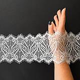 Ажурное французское кружево шантильи (с ресничками) белого цвета шириной 12 см, длина купона 2.8 м., фото 3