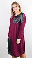 Стильное женское платье большого размера Джаз бордовое 50-52, 54-56, 58-60, 62-64