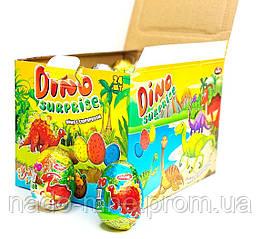 Яйцо шоколадное Dino Surprise 25 г 24 шт