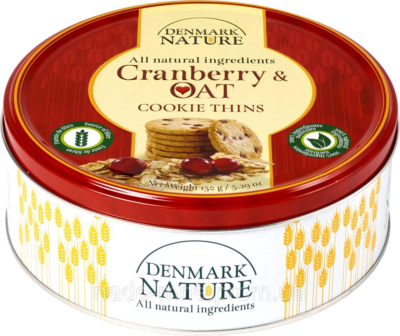 Овсяное печенье Denmark Nature Cranberry&Oat Jacobsens Bakery Ltd.,150 г