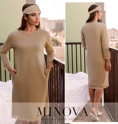 Домашнее Платье №2090Б бежевый Размеры: 42-44, 46-48, фото 2