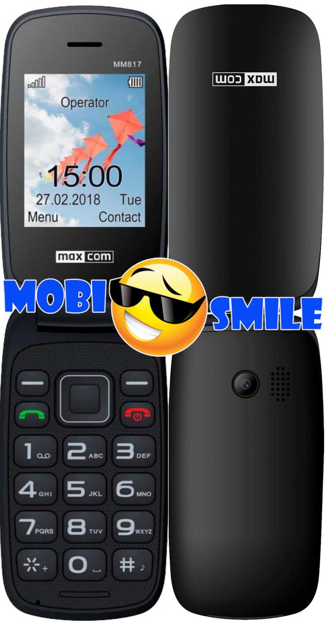 Мобильный телефон Maxcom MM817 Black Гарантия 12 месяцев