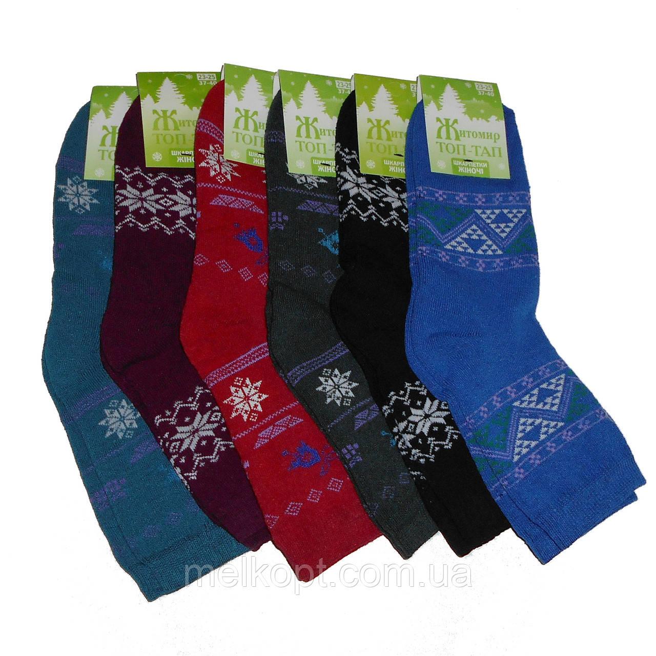 Женские махровые носки Топ-Тап - 13,25 грн./пара (орнамент 3)