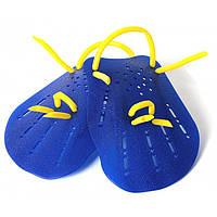 Лопатки для плавания Grilong PL6930