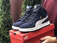 Мужские зимние кроссовки Puma Suede (темно-синие) 10031