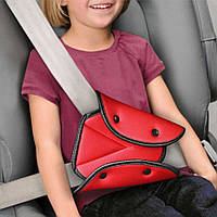 Адаптер автомобільного ременя безпеки для дітей. Червоний колір