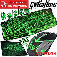Клавиатура с подсветкой игровая led геймерская Razer для компютера пк клавіатура usb мышка hub коврик под мышь