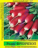 Семена редиса «Френчпоп» 25 кг (мешок)