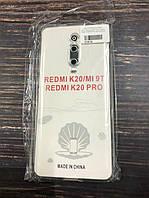 Силиконовый прозрачный чехол на Xiaomi Mi 9T Pro