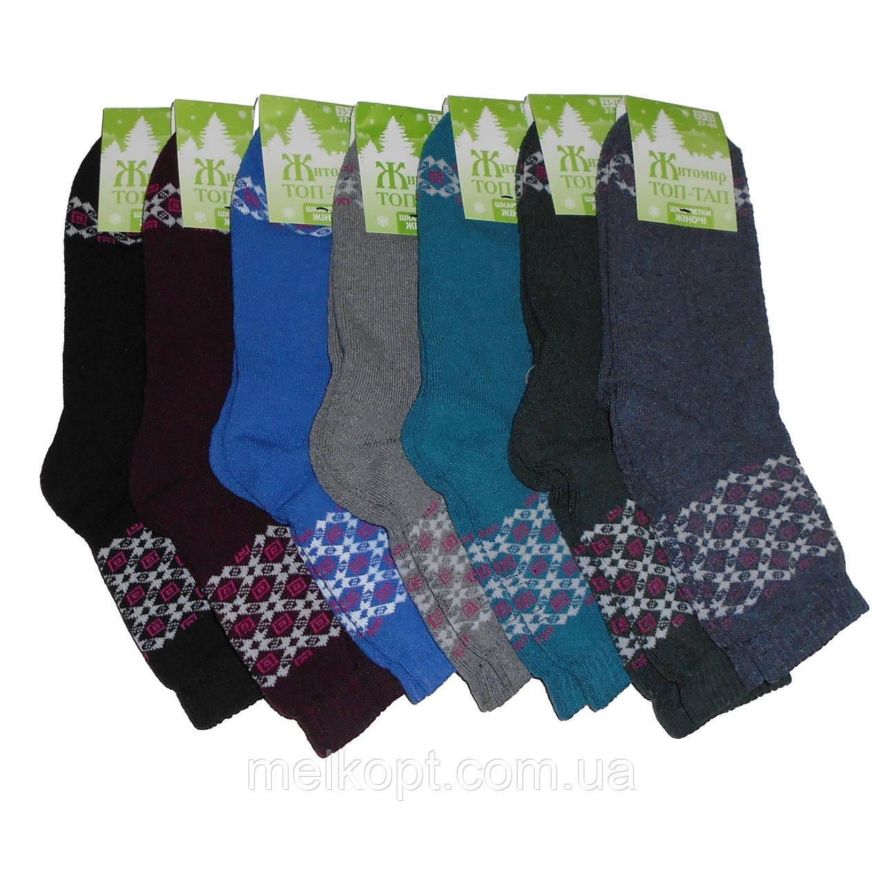 Женские махровые носки Топ-Тап - 13,25 грн./пара (ромбики)
