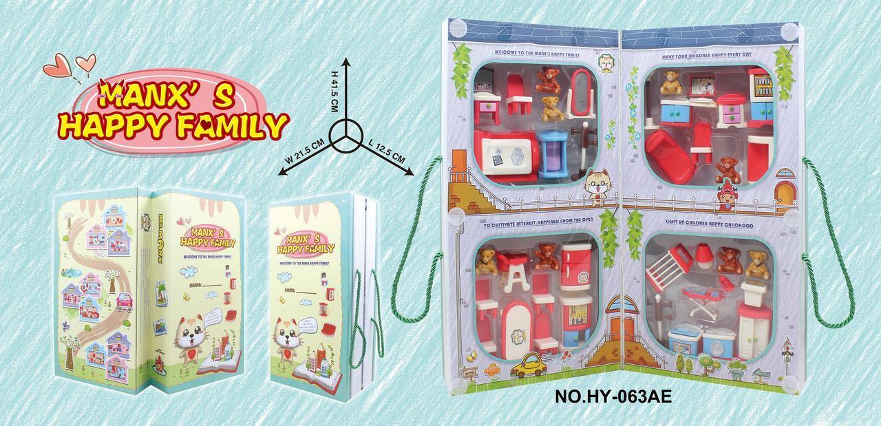 Набор игрушечной мебели для комнат Нappy Family