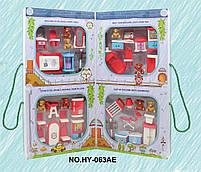 Набор игрушечной мебели для комнат Нappy Family, фото 3