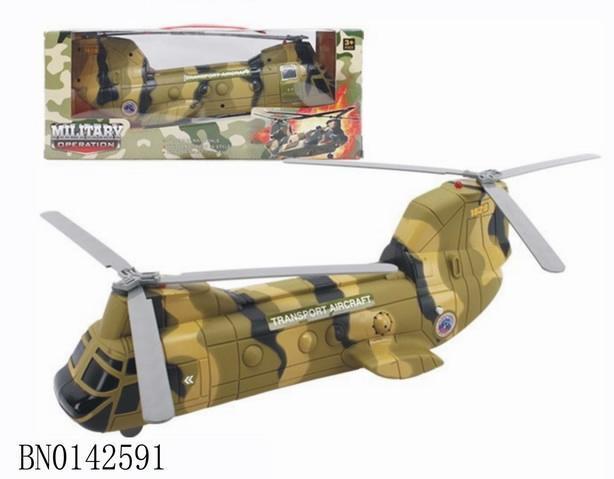 Военный вертолет Don Ming Long