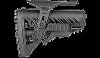 Приклад FAB Defense GLR-16 CP с регулируемой щекой