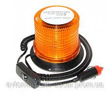 Мигалка-сирена 12/24V оранжевая  RD-213 -30 (30 LED 2835 SMD) (прикурка/магнит/выключатель)  2249