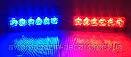 "Страбоскоп светодиодный 12V DRL 180*43*40мм/3W*  6LED (W-B-R с пультом) ""T1001-2"""
