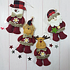 Набор украшений новогодних (12 штук)