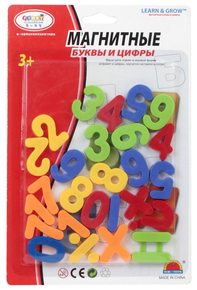 Магнитные цифры для доски