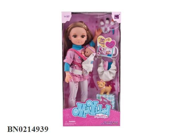 Кукла 43 см мама с ребенком и аксесуарами