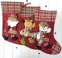 Декор новогодний Сапог Санты 40см (набор из 3 штук)