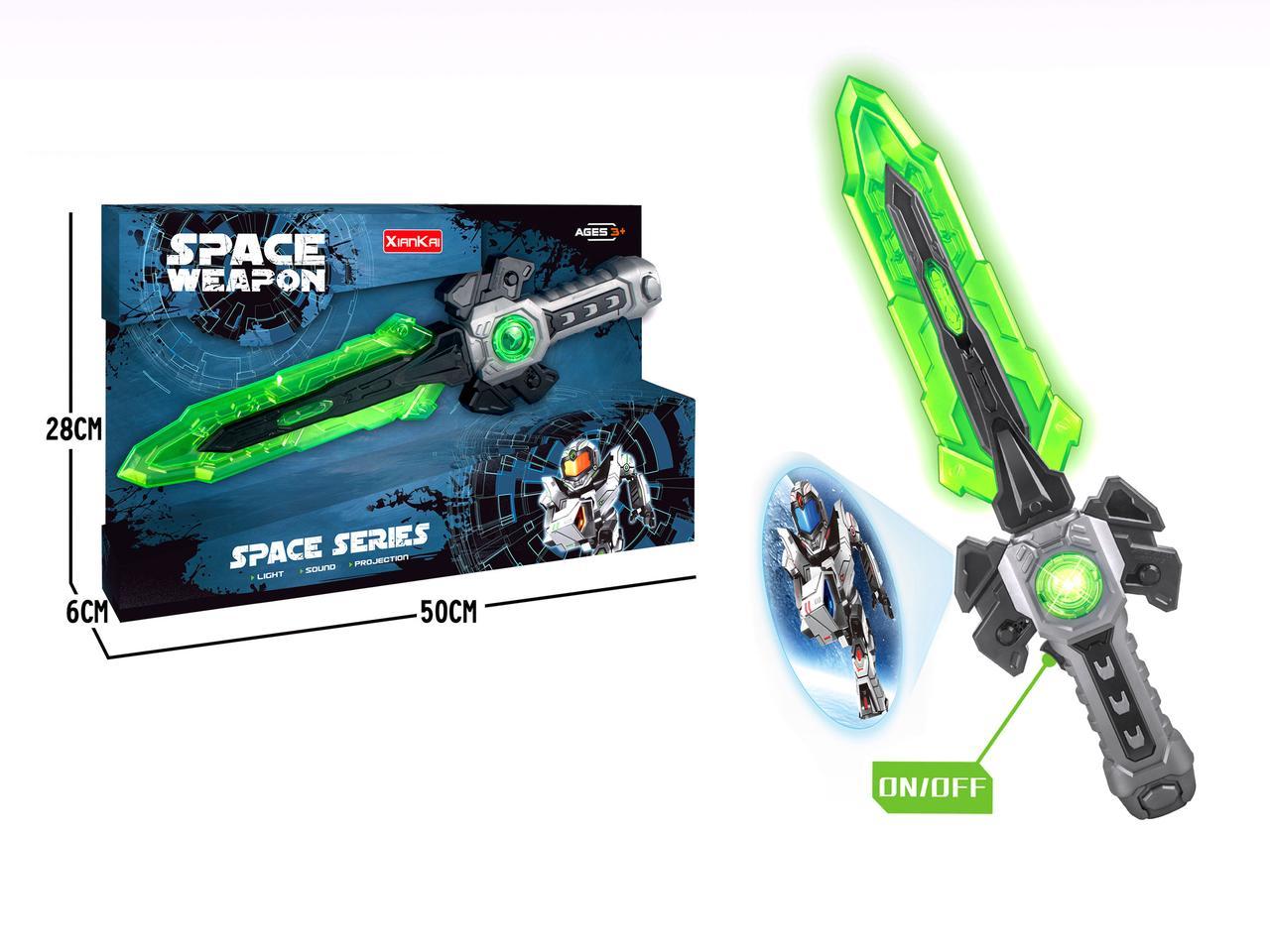 Меч игрушечый SPACE  со светом, работают от батарей