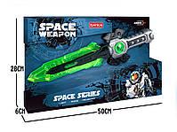 Меч игрушечый SPACE  со светом, работают от батарей, фото 3