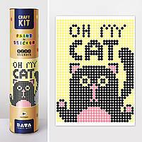 """*Картина по номерам стикерами в тубусе """"Кот"""", 33х48см, 1200 стикеров., фото 2"""