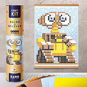 """*Картина по номерам стикерами в тубусе """"Робот жёлтый"""", 33х48см, 1200 стикеров."""