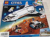 Конструктор Bela Lari Cities 11385 Шаттл для исследований Марса, фото 1