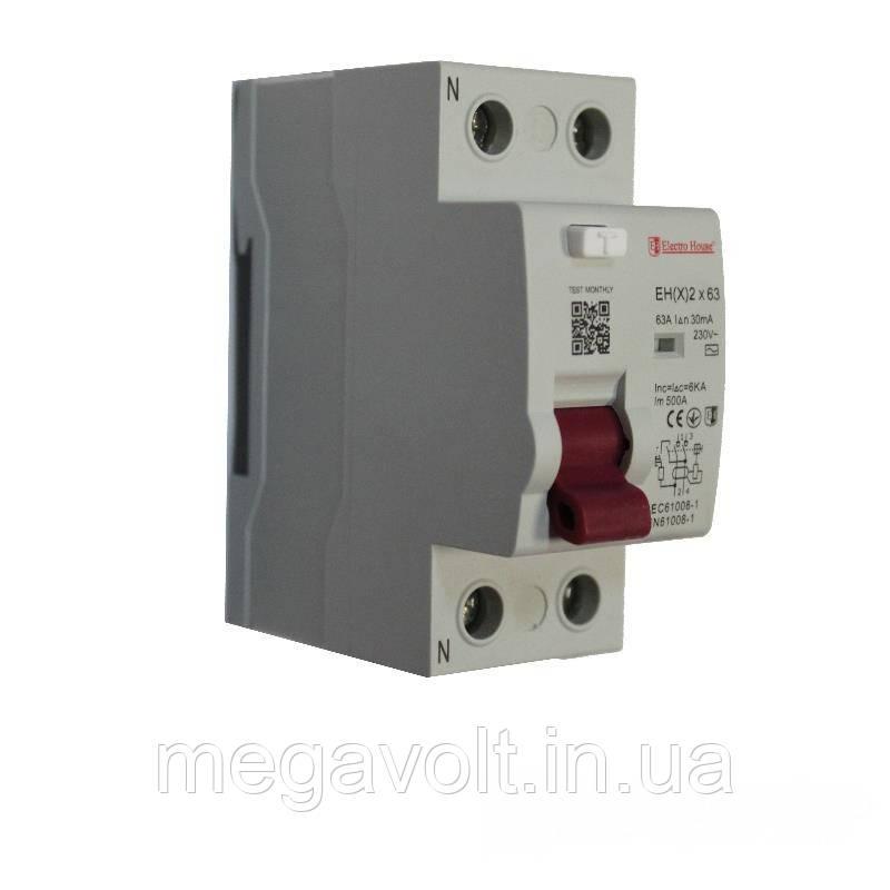 УЗО 2P 63A 30mA 230-400V IP20