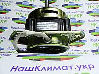 Мотор, двигатель стирки XD-135 135W, 1.35A, 10мкф, вал 12мм, для стиральной машины полуавтомат Saturn (Сатурн)