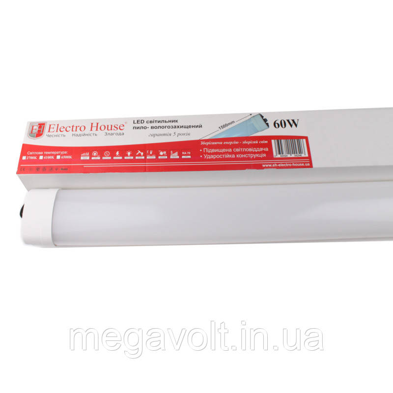 LED светильник ПВЗ 60W 1500мм 6500K 4800Lm IP65