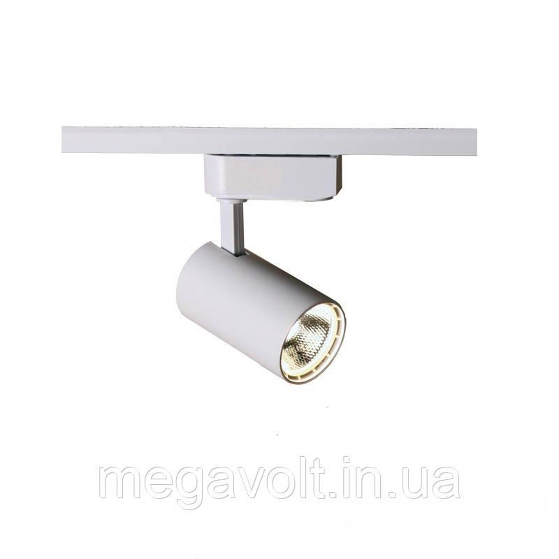 Трековый LED светильник 15W белый 4100K 1350Lm