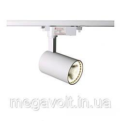 Трековый LED светильник 20W белый 4100K 1800Lm