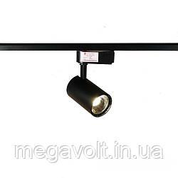 Трековый LED светильник 15W черный 4100K 1350Lm