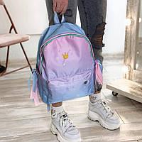Рюкзак молодежный для девочки градиент