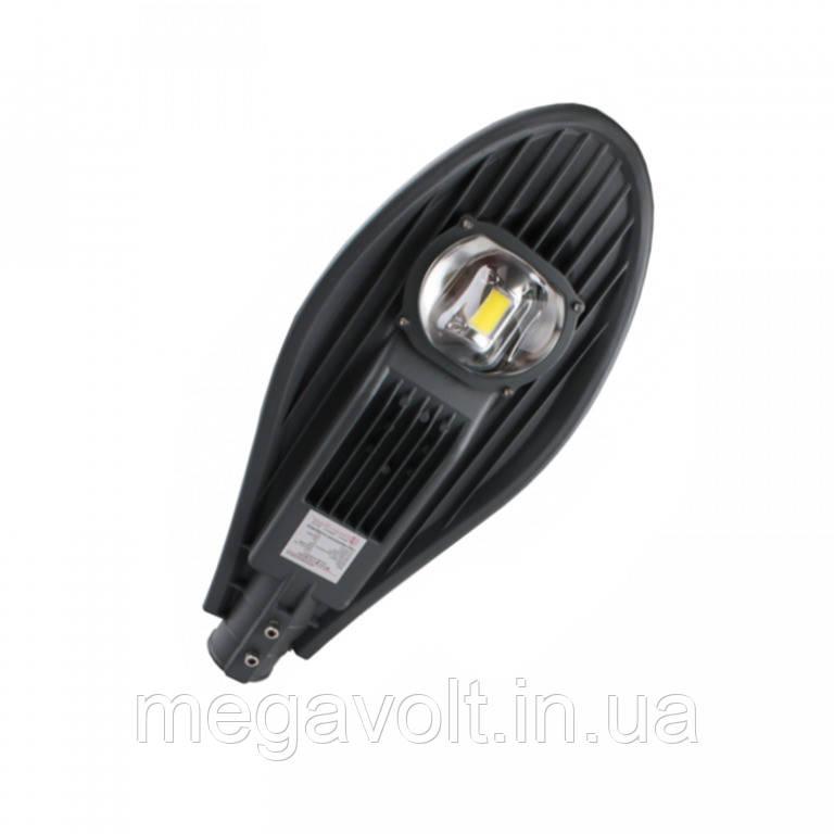 Уличный LED светильник 50W 6500K 4500Lm IP65