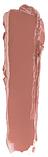 Атласна помада Relouis Сапфір з гіалуронової кислотою №940 3.7 р, фото 3