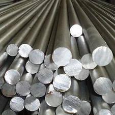 Алюминиевый круг д. 70 мм Д16Т дюралевый кругляк, 2024, фото 3
