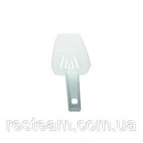 B014C Совок для льоду 300 мл, білий fluo