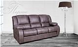 Комплект мягкой мебели Порто  реклайнер ( МКС ), фото 3